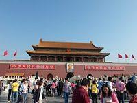 Beijing Tourist Information